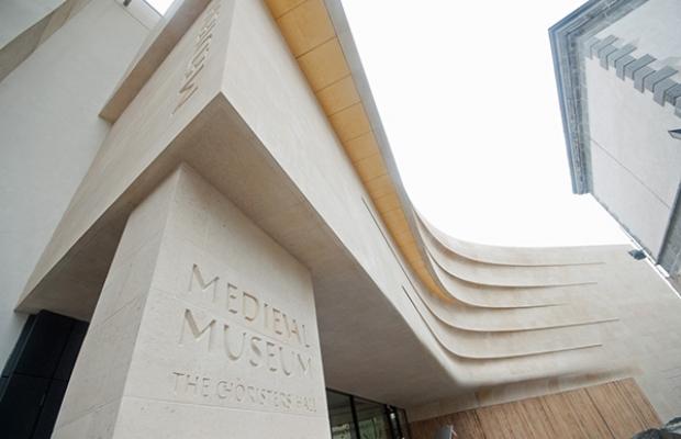 Waterford Treasures Medievel Museum